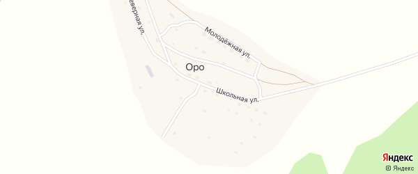 Школьная улица на карте села Оро с номерами домов