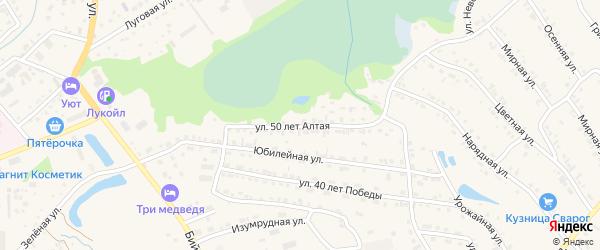 50 лет Алтая улица на карте Белокурихи с номерами домов