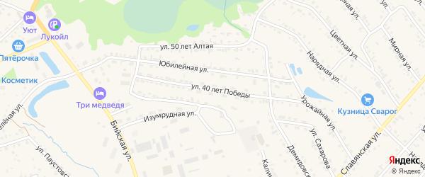Улица 40 лет Победы на карте Белокурихи с номерами домов