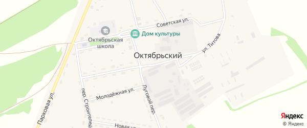 Улица Титова на карте Октябрьского поселка с номерами домов