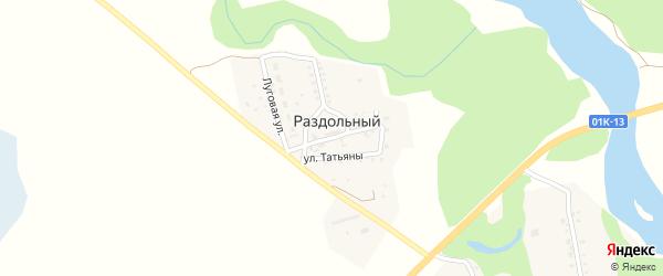 Центральная улица на карте Раздольного поселка с номерами домов
