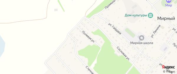 Полевая улица на карте Мирного поселка с номерами домов