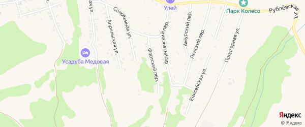 Флотский переулок на карте Белокурихи с номерами домов
