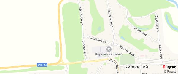 Школьная улица на карте Кировского поселка с номерами домов