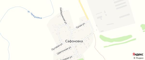 Талая улица на карте поселка Сафоновки с номерами домов