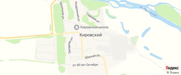 Карта Кировского поселка в Алтайском крае с улицами и номерами домов