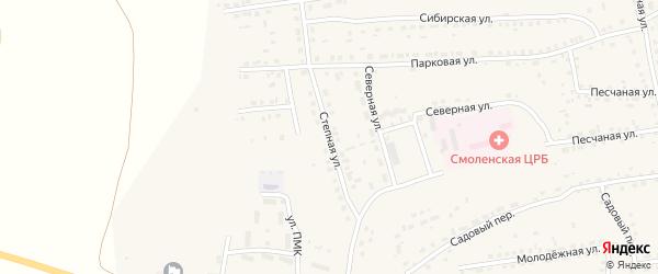 Степная улица на карте Смоленского села с номерами домов