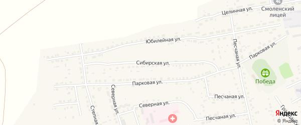 Сибирская улица на карте Смоленского села с номерами домов