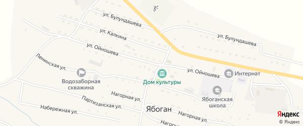 Улица Ойношева Ю.А. на карте села Ябогана с номерами домов