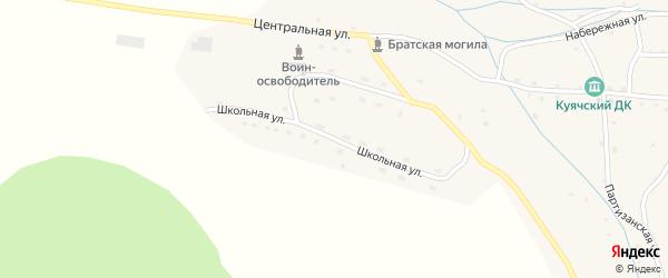 Школьная улица на карте села Куячи с номерами домов