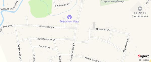 Октябрьская улица на карте Смоленского села с номерами домов