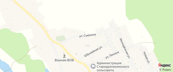 Улица Сыркина на карте села Стародраченино с номерами домов