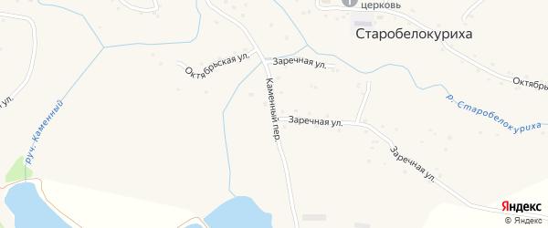 Каменный переулок на карте села Старобелокурихи с номерами домов