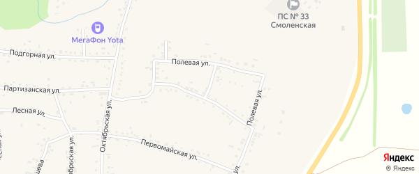 Полевая улица на карте Смоленского села с номерами домов