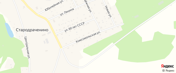 Комсомольская улица на карте села Стародраченино с номерами домов