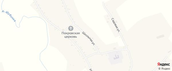 Школьная улица на карте села Шубенки с номерами домов