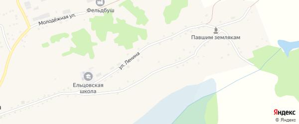 Улица Ленина на карте села Ельцовки с номерами домов