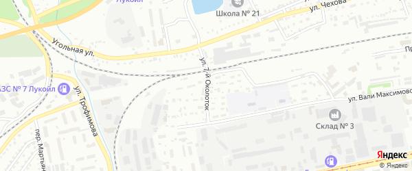 Улица 7-й Околоток на карте Бийска с номерами домов
