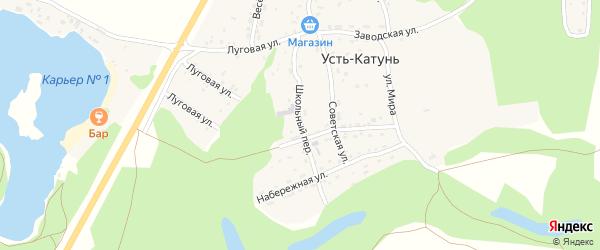 Школьный переулок на карте поселка Усть-Катунь с номерами домов