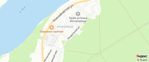 Раздольная улица на карте Бийска с номерами домов
