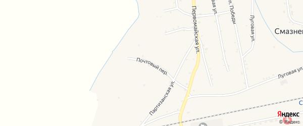 Почтовый переулок на карте станции Смазнево с номерами домов