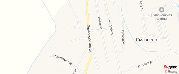 Первомайская улица на карте станции Смазнево с номерами домов