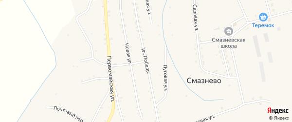 Улица Победы на карте станции Смазнево с номерами домов