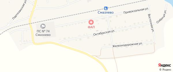 Октябрьская улица на карте станции Смазнево с номерами домов