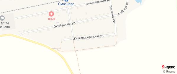 Железнодорожная улица на карте станции Смазнево с номерами домов