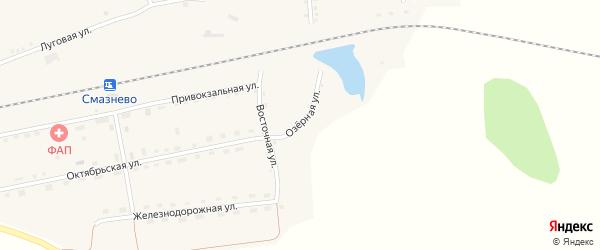 Озерная улица на карте станции Смазнево с номерами домов