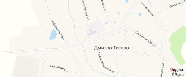 Большегорская улица на карте села Дмитро-Титово с номерами домов