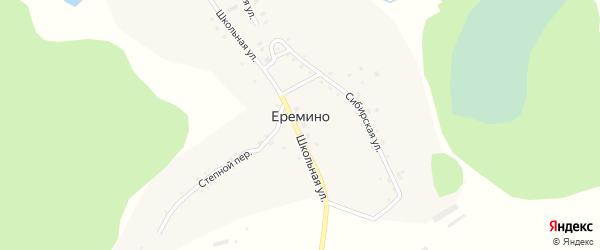 Школьная улица на карте села Еремино с номерами домов
