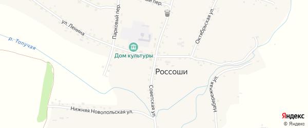Советская улица на карте села Россоши с номерами домов