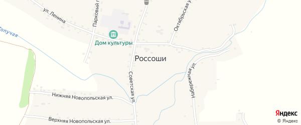Партизанский переулок на карте села Россоши с номерами домов