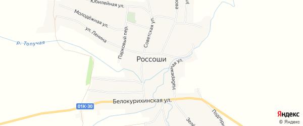 Карта села Россоши в Алтайском крае с улицами и номерами домов