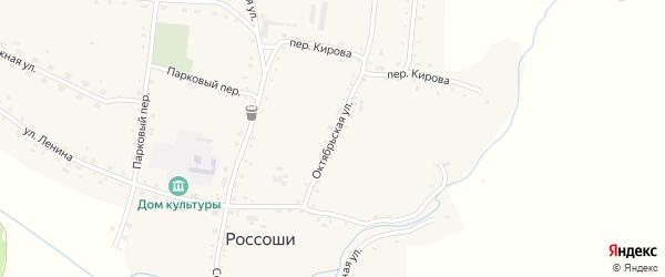 Октябрьская улица на карте села Россоши с номерами домов
