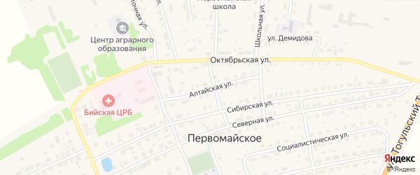 Алтайская улица на карте Первомайского села с номерами домов