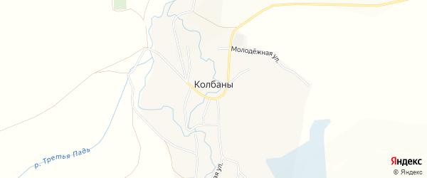 Карта села Колбаны в Алтайском крае с улицами и номерами домов