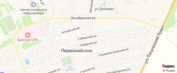 Сибирская улица на карте Первомайского села с номерами домов