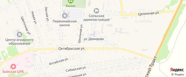 Улица Демидова на карте Первомайского села с номерами домов