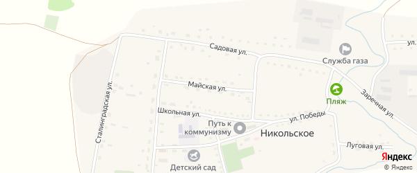 Майская улица на карте Никольского села с номерами домов