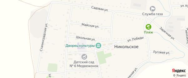 Школьная улица на карте Никольского села с номерами домов