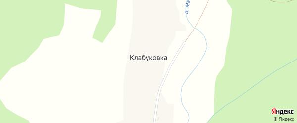 Центральная улица на карте села Клабуковки с номерами домов