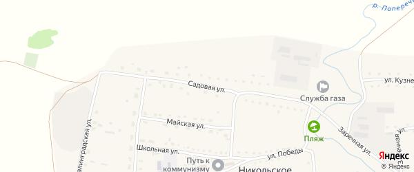 Садовая улица на карте Никольского села с номерами домов