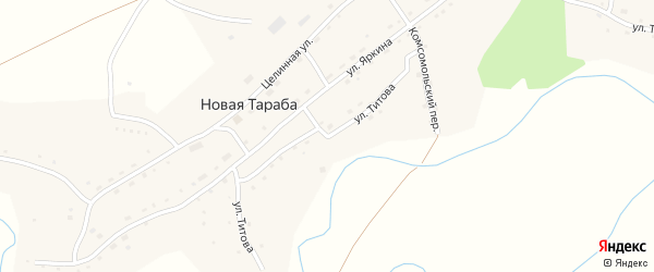 Улица Титова на карте села Новой Тарабы с номерами домов