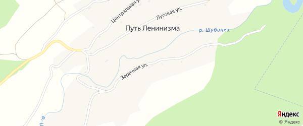 Заречная улица на карте поселка Пути Ленинизма с номерами домов