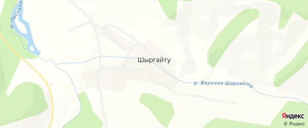 Карта села Шыргайту в Алтае с улицами и номерами домов
