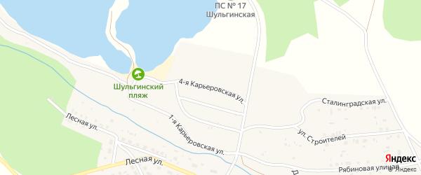 4-я Карьеровская улица на карте села Шульгинки с номерами домов