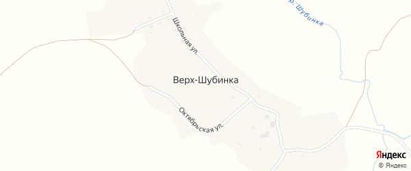 Красноармейская улица на карте села Верха-Шубинки с номерами домов