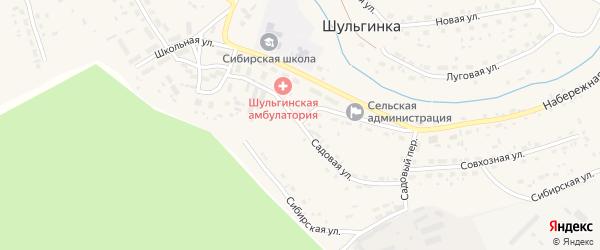 Садовая улица на карте села Шульгинки с номерами домов